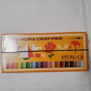 サクラクレパス(サクラクレパス)のサクラクレパス クレパス 太巻 16色 ゴムひも付 LP16R(クレヨン/パステル)