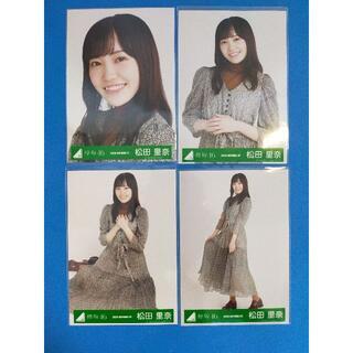 ケヤキザカフォーティーシックス(欅坂46(けやき坂46))の松田里奈 生写真 秋私服2020 コンプ(女性タレント)