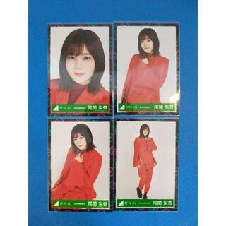 ケヤキザカフォーティーシックス(欅坂46(けやき坂46))の尾関梨香 生写真 Nobody コンプ(女性タレント)