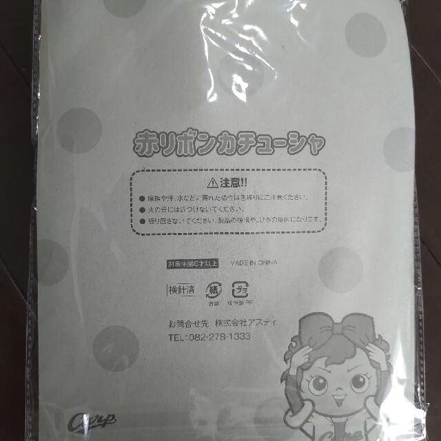 広島東洋カープ(ヒロシマトウヨウカープ)のカープ カチューシャ リボン 未開封 可愛い スポーツ/アウトドアの野球(応援グッズ)の商品写真