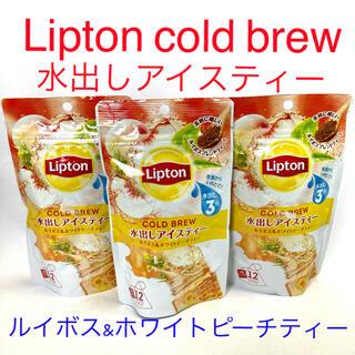 リプトン コールドブリュー ルイボス&ホワイトピーチティー 12袋✖️3箱(茶)