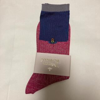 ヴィヴィアンウエストウッド(Vivienne Westwood)のヴィヴィアンウエストウッド  靴下(ソックス)