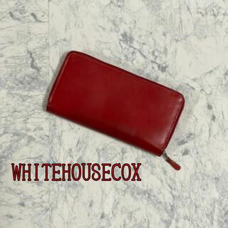 ホワイトハウスコックス(WHITEHOUSE COX)のホワイトハウスコックス 長財布 赤(長財布)