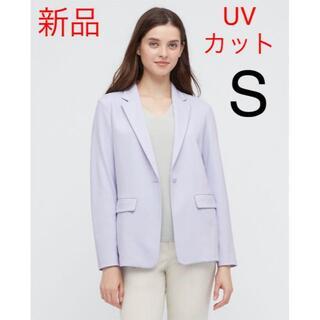 ユニクロ(UNIQLO)の新品 ユニクロ UVカットジャージージャケット Sサイズ ライトブルー(テーラードジャケット)