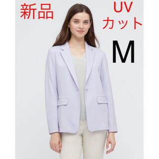 ユニクロ(UNIQLO)の新品 ユニクロ UVカットジャージージャケット Mサイズ ライトブルー(テーラードジャケット)