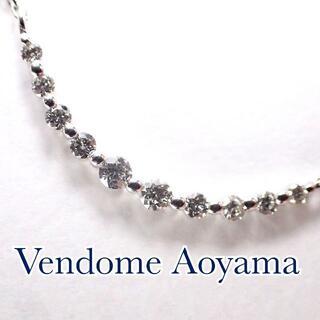 プラスヴァンドーム(Plus Vendome)のヴァンドーム青山 K10WG ダイヤ リュールシリーズ ネックレス(ネックレス)