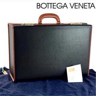 ボッテガヴェネタ(Bottega Veneta)の✨超美品✨マルコポーロ Bottega Veneta アタッシュケース A4可(ビジネスバッグ)