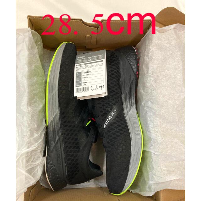 adidas(アディダス)のadidas アディゼロ プロ スポーツ/アウトドアのランニング(シューズ)の商品写真