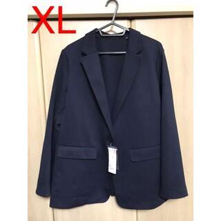 ユニクロ(UNIQLO)の新品 ユニクロ UVカットジャージージャケット XLサイズ 69ネイビー(テーラードジャケット)