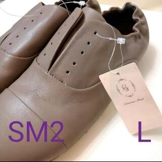 サマンサモスモス(SM2)の【junko様専用】サマンサモスモス スリッポン ローファー 革靴(ローファー/革靴)