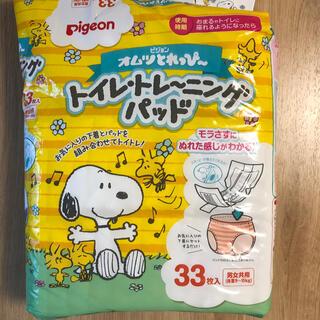 ピジョン(Pigeon)のオムツ とれっぴー バラ売り 8枚(トレーニングパンツ)
