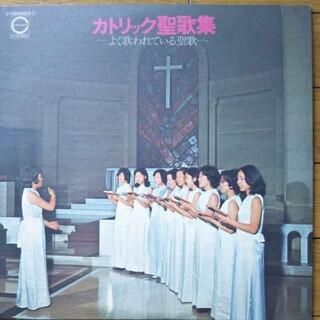 カトリック聖歌集(宗教音楽)