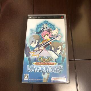 プレイステーションポータブル(PlayStation Portable)のテイルズ オブ ザ ワールド レディアント マイソロジー PSP(その他)