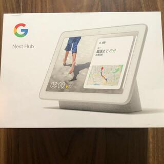 グーグル(Google)のNest Hub(ディスプレイ)