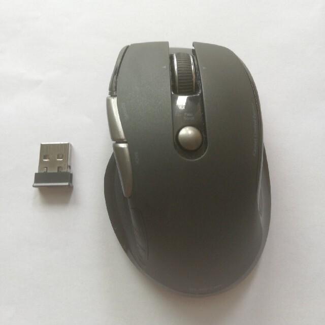 ELECOM(エレコム)の無線マウス M-KN1DB カウネット限定 スマホ/家電/カメラのPC/タブレット(PC周辺機器)の商品写真