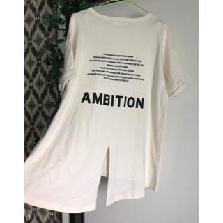 アズノウアズ(AS KNOW AS)の今だけSALE美品❤️コットン・バックスリットデザインTシャツ・アイボリー(Tシャツ(半袖/袖なし))