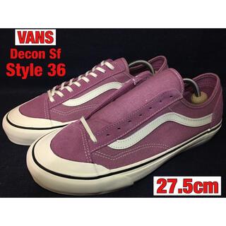 ヴァンズ(VANS)の【海外規格】VANS Style36 Decon Sf バンズ スタイル36(スニーカー)