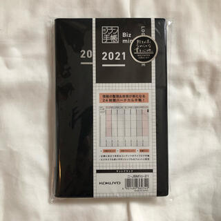 コクヨ(コクヨ)の未使用 コクヨ ジブン手帳 Bizmini 2021 ブラック (手帳)