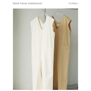 TODAYFUL - Uneck Cotton Combinaison 38 ベージュ