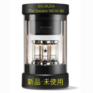 バルミューダ(BALMUDA)のバルミューダ BALMUDA The Speaker M01A-BK(スピーカー)