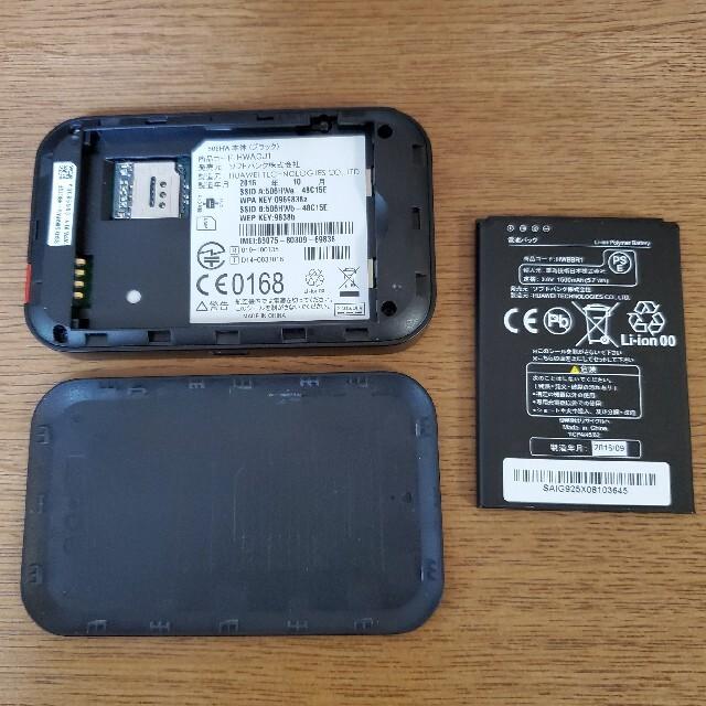 ☆SIMフリー☆ポケットWi-Fi ワイモバイル HUAWEI  506HW スマホ/家電/カメラのPC/タブレット(PC周辺機器)の商品写真