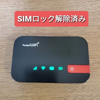 ☆SIMフリー☆ポケットWi-Fi ワイモバイル HUAWEI  506HW(PC周辺機器)
