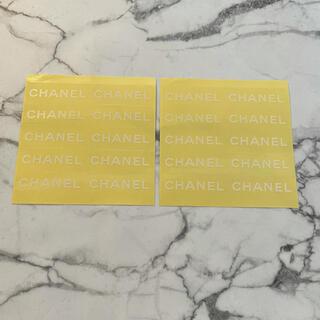 シャネル(CHANEL)の新品 シャネル シール ステッカー  透明シート×白文字(しおり/ステッカー)