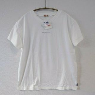 ミキハウス(mikihouse)の【未使用品】ミキハウス Tシャツ(Tシャツ(半袖/袖なし))