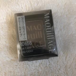 マキアージュ(MAQuillAGE)のマキアージュ アイライナー クリームタイプ RD656 未使用未開封(アイライナー)