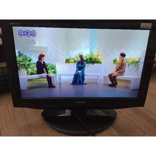 トウシバ(東芝)のTOSHIBA 東芝 22型 液晶テレビ REGZA レクザ(ニュース/総合)