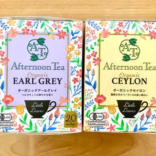 アフタヌーンティー(AfternoonTea)のAfternoon Tea ☆ セイロンティー & アールグレイ 6TB(茶)