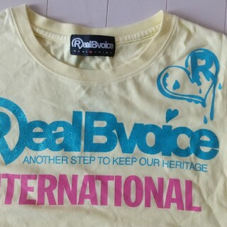 リアルビーボイス(RealBvoice)のリアルビーボイス イエローTシャツサイズM(Tシャツ/カットソー(半袖/袖なし))