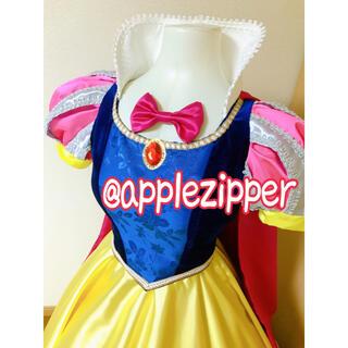 白雪姫 ♡ ピンク袖 ディズニープリンセス コスプレ 衣装 ドレス(衣装一式)