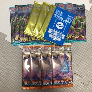 ポケモン(ポケモン)のポケモンカード 蒼空ストリーム 13パック 摩天4パック プロモ4枚付(Box/デッキ/パック)