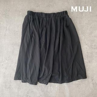 ムジルシリョウヒン(MUJI (無印良品))の早い者順❣️無印良品 スカート/ブラック黒(ひざ丈スカート)