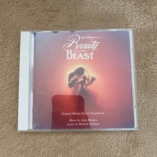 美女と野獣 サウンドトラック(映画音楽)