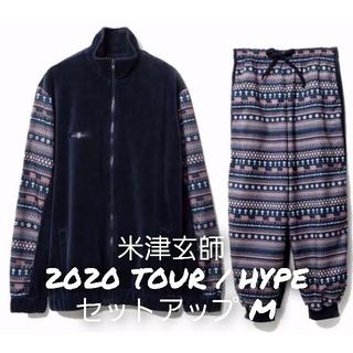 米津玄師 2020 TOUR / HYPEセットアップ M(ミュージシャン)