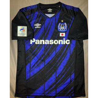 UMBRO - ガンバ大阪 ACLユニフォーム O-XOサイズ