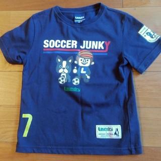 ランドリー(LAUNDRY)のランドリーTシャツ120(Tシャツ/カットソー)