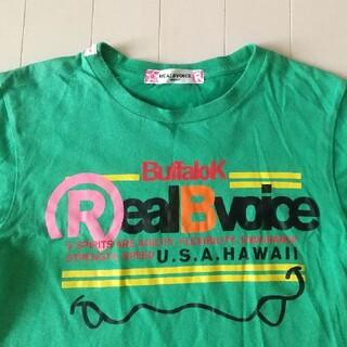 リアルビーボイス(RealBvoice)のリアルビーボイス グリーンTシャツサイズM(Tシャツ/カットソー(半袖/袖なし))