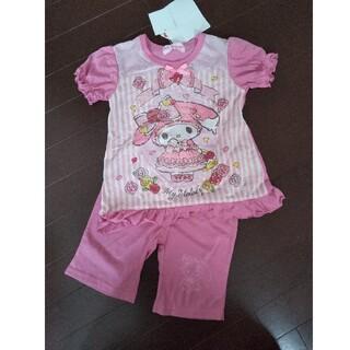 サンリオ(サンリオ)の新品タグ付き 光るパジャマ 110cm(パジャマ)