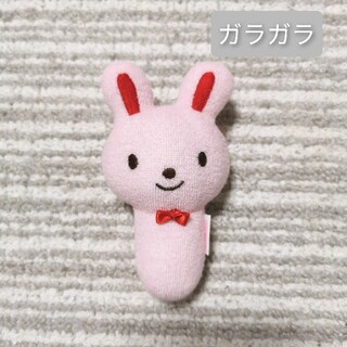 ミキハウス(mikihouse)のMIKIHOUSE ガラガラ ラトル おもちゃ ベビー ぬいぐるみ(がらがら/ラトル)