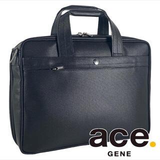 エースジーン(ACE GENE)のナイロン × レザー ace.GENE ビジネスバッグ A4収納可(ビジネスバッグ)