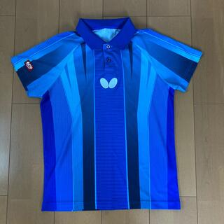 バタフライ(BUTTERFLY)の卓球ユニフォーム(Tシャツ/カットソー(半袖/袖なし))