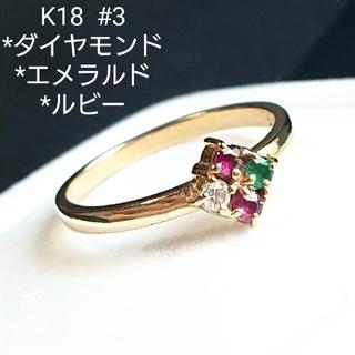 タサキ(TASAKI)のTASAKI バーバリー 2点セット(リング(指輪))