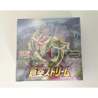 ポケモン(ポケモン)の蒼空ストリーム 1box シュリンク付き(Box/デッキ/パック)