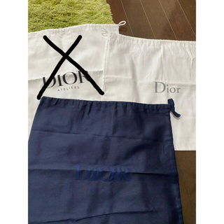 ディオール(Dior)のディオール 保存袋 3枚セット(その他)