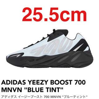 アディダス(adidas)のADIDAS YEEZY BOOST 700 MNVN BLUE TIN(スニーカー)
