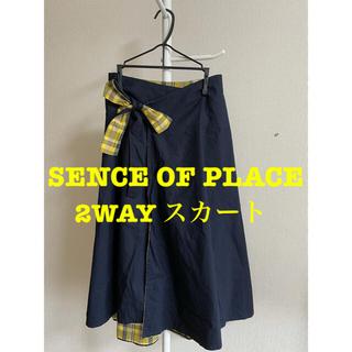 センスオブプレイスバイアーバンリサーチ(SENSE OF PLACE by URBAN RESEARCH)の【SALE】SCENE OF PLACE(センスオブプレイス)/2WAYスカート(ひざ丈スカート)