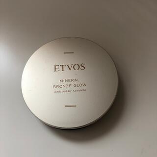 エトヴォス(ETVOS)のエトヴォス ミネラルブロンズグロウ(その他)